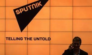 Sputnik, trustul propagandistic de presă al Kremlinului, a lansat versiunea în limba franceză