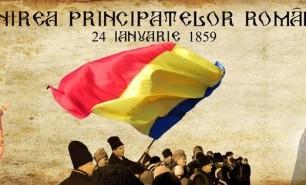 Împlinirea a 156 de ani de la Unirea Principatelor Române, marcată la Chișinău, Ungheni și Cahul