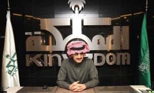 Prinț cu propriul post TV de știri; Se întâmplă în Arabia Saudită