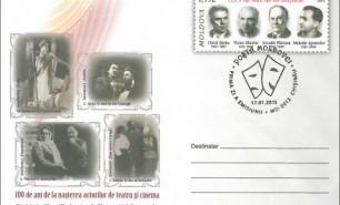 Poșta Moldovei a pus în circulaţie un nou plic poştal cu marcă fixă