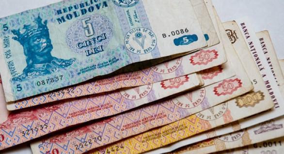 (DOC) Bugetul Republicii Moldova pentru 2015, aprobat de Guvern
