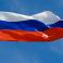 Șeful Pentagonului: Rusia, mai alarmantă decât era URSS în timpul Războiului Rece