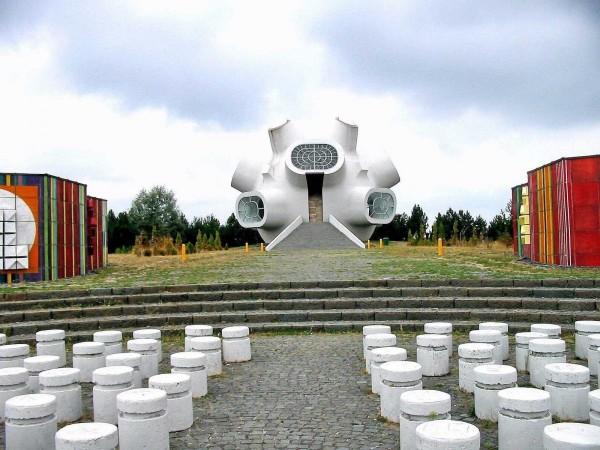 Makedonium - un monument din Macedonia în memoria unei revolte anti-otomane de la începutul secolului XX.