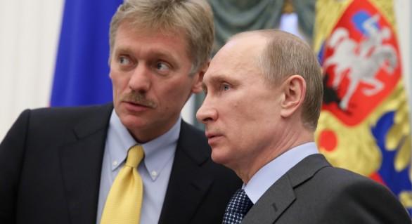 Reacția Kremlinului la informațiile privind deținerea de înregistrări compromițătoare cu Trump