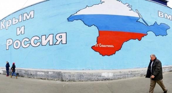 """Tillerson: """"Reacția SUA la ocuparea Crimeei a fost prea slabă"""""""