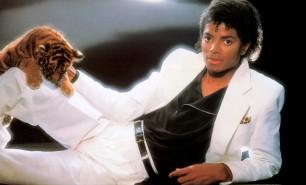 (VIDEO) Record: Cel mai bine vândut album muzical din istorie