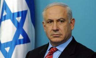 Israelul boicotează conferinţa de pace de la Paris: E inutilă şi măsluită