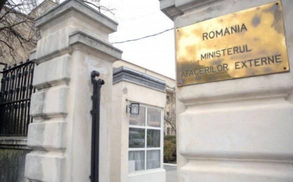 (VIDEO) Reacția României la amenințările lui Putin privind scutul antirachetă
