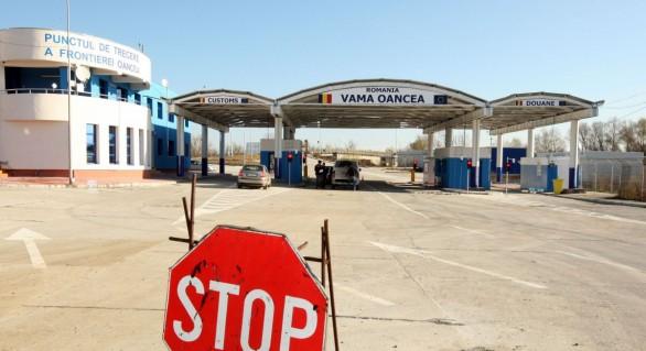 Punct comun de trecere a frontierei la Cahul-Oancea; Vama va fi trecută mai ușor
