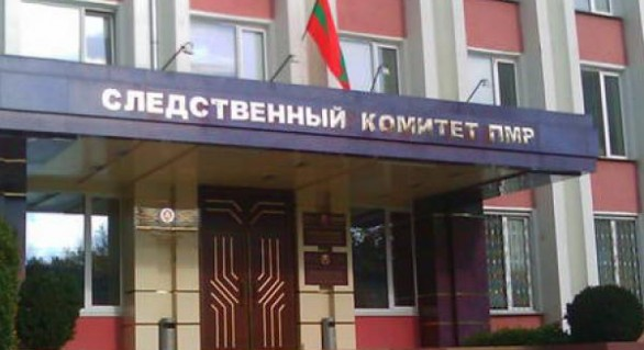 """Anchetatorul din Transnistria care a făcut dezvăluiri despre """"Energocapital"""" a fost demis și riscă dosar penal"""