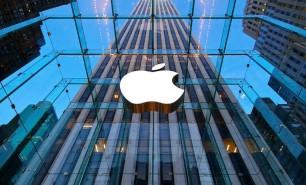 O nouă campanie de phishing țintește utilizatorii Apple: Cum acționează hackerii și ce trebuie să faci