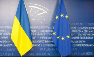 """Comisia Europeană, vizată de un atac cibernetic """"la scară largă"""" în ziua summitului UE-Ucraina"""