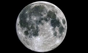 (STUDIU) Luna e mult mai bătrână decât se știa
