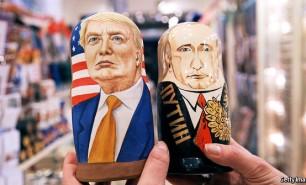 (FOTO) Investirea lui Trump a împărțit lumea; Unii protestează, alții sărbătoresc