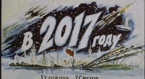 (VIDEO) Cum îşi închipuiau liderii URSS, în urmă cu 60 de ani, că va arăta lumea în 2017