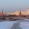 """Kremlinul spune nu dezarmării nucleare propuse de Trump: """"Anularea sancțiunilor nu este un obiectiv pe agenda Rusiei"""""""