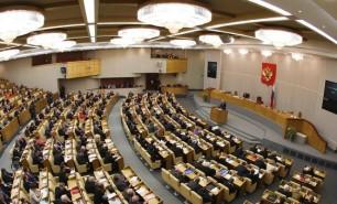 Rușii vor avea dreptul să-și bată membrii familiei; Proiectul a trecut de Duma de Stat