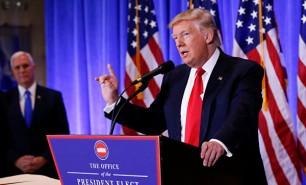 Donald Trump devine astăzi al 45-lea președinte al SUA