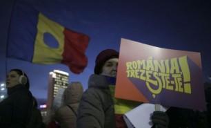 (LIVE VIDEO) România protestează a 4-a zi consecutiv; Zeci de mii de oameni în toată țara