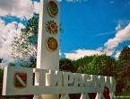 Moldova cere partenerilor occidentali să nu o împingă în capcana rusească