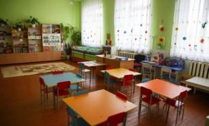 România va aloca 3 milioane de euro pentru modernizarea a 83 de grădinițe din Republica Moldova