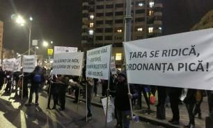 (FOTO și VIDEO) Imaginile impresionante ale celei de-a 4-a zi de proteste; Românii nu cedează