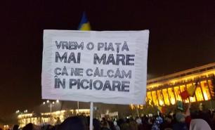 (FOTO) Imaginea devenită virală: Peste 250 de mii de oameni în Piața Victoriei din București