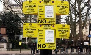 Londra impune noi taxe şoferilor de maşini diesel: Cât costă acum o oră de parcare