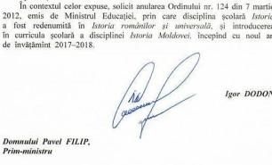 (DOC) Președintele Dodon cere oficial Guvernului introducerea disciplinei Istoria Moldovei în școli