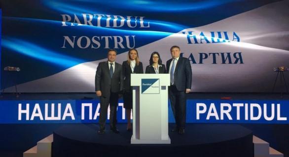 """(VIDEO) """"Partidul Nostru"""" și-a început lucrările celui de-al V-lea Congres. Ce decizii urmează a fi adoptate"""