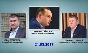 """AUDIO SCANDALOS: Deputatul socialist Vlad Bătrîncea """"convinge"""" un reprezentant al """"Partidului Nostru"""" să părăsească formațiunea: Susținere o să fie"""