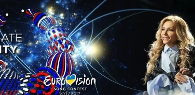 Rusia își ia adio de la Eurovision: Samoilova a primit 3 ani de interdicție pe teritoriul Ucrainei