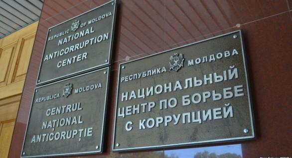 Proiectul de lege privind votul uninominal, înaintat de PDM, a ajuns pe masa CNA