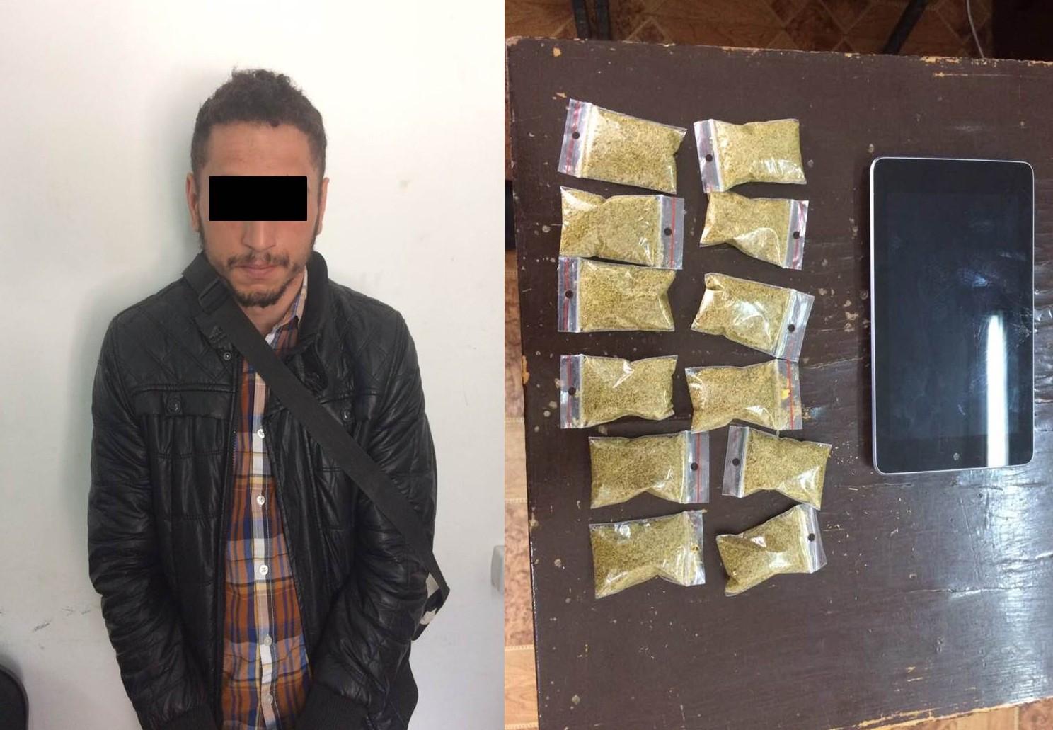 Un individ de 20 de ani, prins consumând droguri în stradă