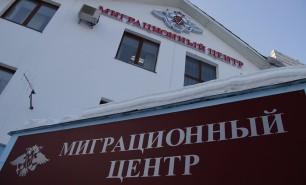 Nu chiar toţi moldovenii cu încălcări în Federaţia Rusă vor fi amnistiaţi. Categoriile celor rămaşi în afara amnistiei