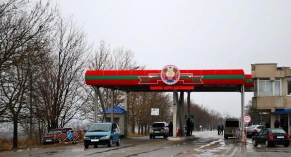 """Ucraina avertizează că închide punctele de trecere la frontiera cu Transnistria, dacă aceasta va cere Rusiei să-i asigure """"securitatea"""""""