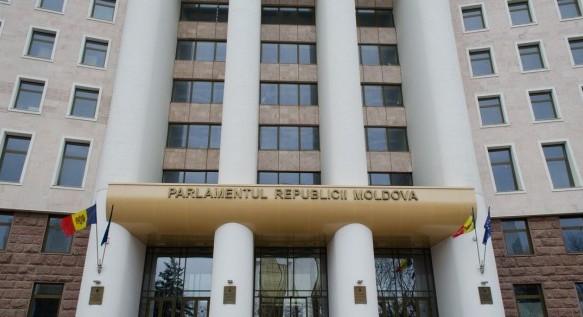 Parlamentul încă nu a găsit soluții pentru a spori nivelul de excutare al recomandărilor Curții de Conturi
