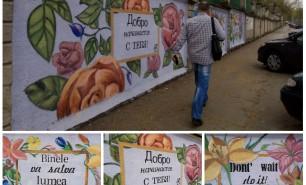 (GALERIE FOTO) În Chișinău a apărut un perete cu picturi care ne îndeamnă să fim mai buni