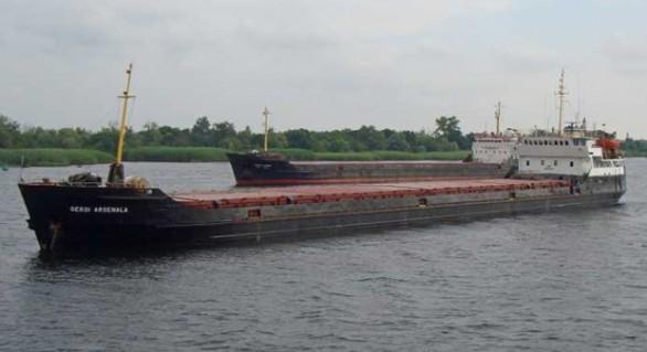(FOTO) Alertă în Marea Neagră: Un vapor cargo a naufragiat în mijlocul furtunii