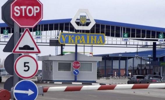 Rusia spune cu ce se va finaliza blocada produselor alimentare a Ucrainei pentru Transnistria
