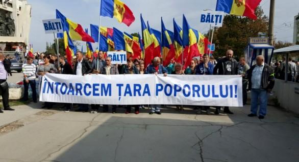"""(DOC) Noi acțiuni de mobilizare ale Poliției, înainte de protestele """"Partidului Nostru"""" de la Bălți și Comrat"""