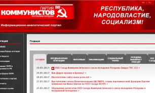 Pagina web a PCRM, atacată de hackeri. Comuniștii dau de înțeles că ar fi mâna președintelui Dodon