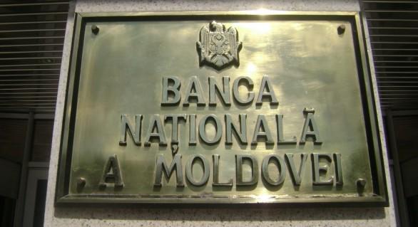 BNM a sancționat cu 150.000 de lei un prestator de servicii nebancar