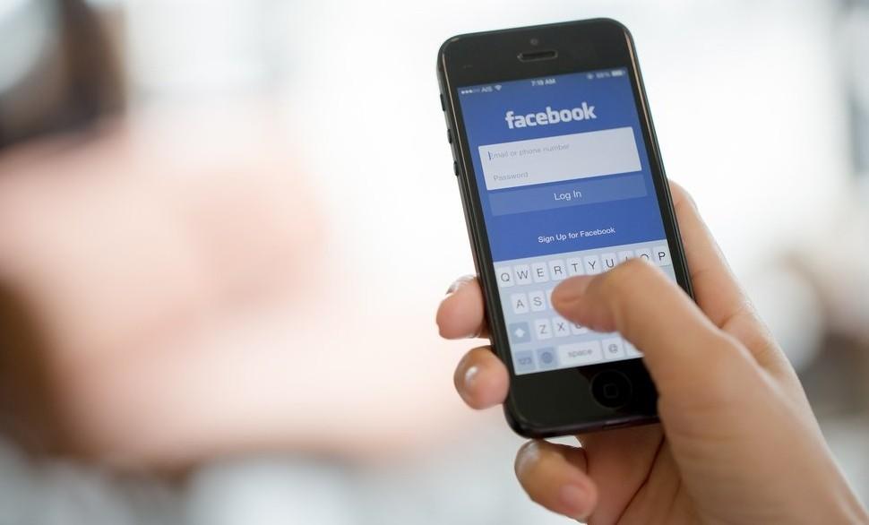 Atenție! Facebook va utiliza softuri care vor monitoriza conţinutul extremist