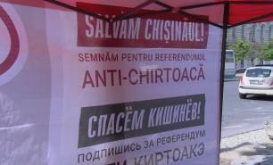 Referendumul anti-Chirtoacă, pus în dificultate de CNA. Ceban: Nu are cine aplica ștampila