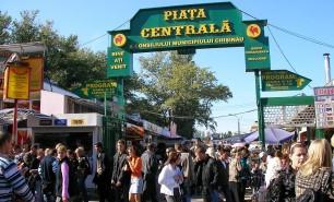 Cinci persoane, reţinute în urma incidentului de la Piaţa Centrală