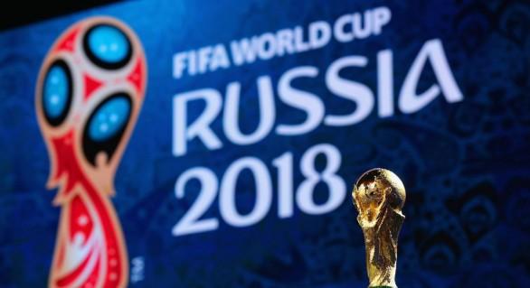 Biletele pentru Cupa Mondială 2018, în vânzare începând de joi; Cum le poți achiziționa
