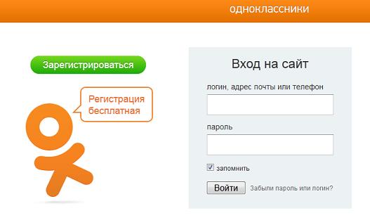Persoana, care a publicat pe Odnoklassniki itemii de la BAC 2017, a fost identificată: Ce riscă aceasta