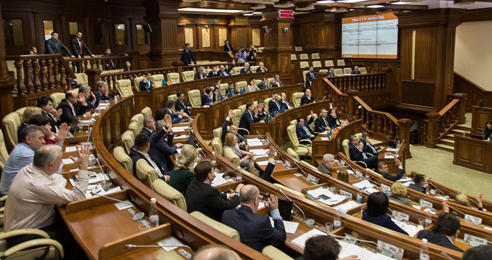(LIVE VIDEO) Ședința Parlamentului în care urmează modificarea sistemului de vot