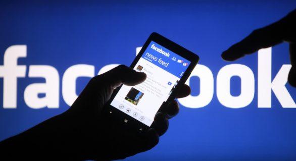 O cerere de prietenie acceptată pe Facebook a costat-o aproape 600.000 de dolari